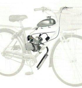 Двигатель для велосипеда 50 куб.