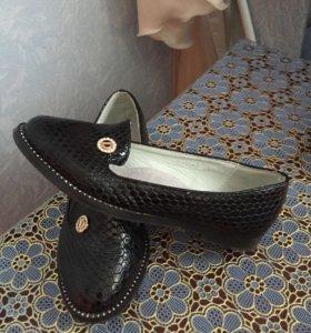 Туфли..