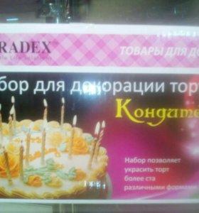 Набор для украшения торта, новый!!!