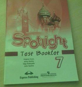 Тесты по английскому 7 класс Spotlight