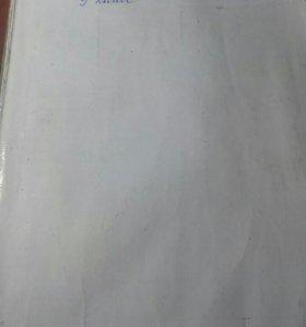 Учебник Английского языка 9 кл.(Биболетова) б/у