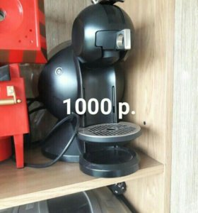 Кофеварка 1000 р. DVD 500 р.