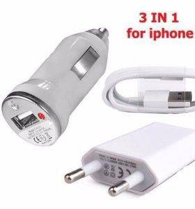 2 в 1 Зарядное устройства для iPhone