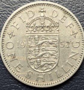 Монетыа 1 шиллинг 1957, Великобритания (Англия)