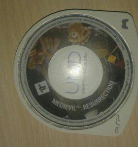 Продам или обменяю диск для PSP!
