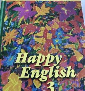 Книга для 10-11 класса