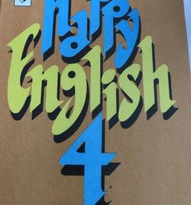 Книга для 4класса