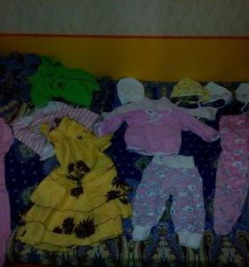 Пакет вещей на девочку от 0-9 месяцев