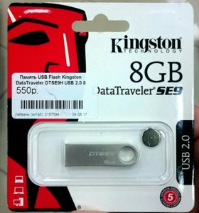 Флешка Kingston 8 GB