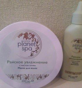 """Набор для волос """"Planet spa""""(Avon)"""