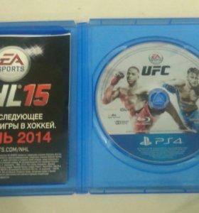 UFC на PS4