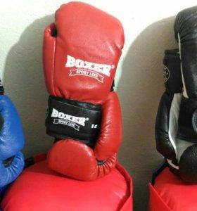 Боксёрские, карате, теквандо перчатки.