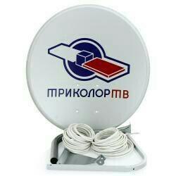 Триколор ТВ тарелка и ресивер drs 5003