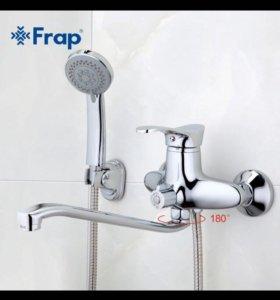 Водопроводный кран Frap f2201