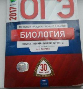 Учебники за 9 кл