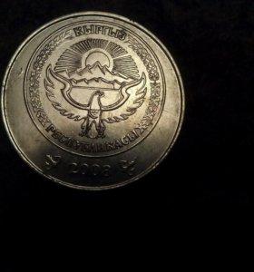 Монета Кыргызии