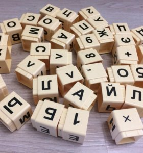 Набор кубиков буквы, цифры, знаки