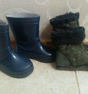 Резиновые сапожки с теплым носком