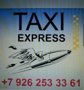 Такси Голицыно Экспресс