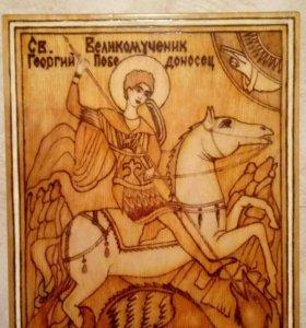 Икона. Святой Великомученик Георгий Победоносец.