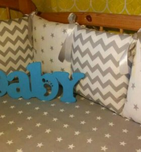 Бортики в кроватку малышу