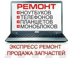 Компьютерная Помощь по КМВ