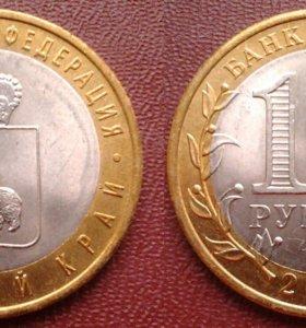 Интересует такая вот монетка