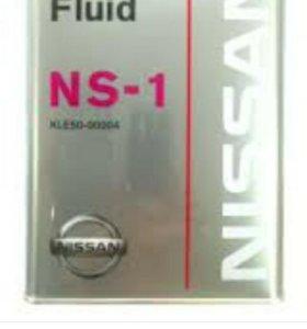 Продам масло в вариатор ниссан Ns 1