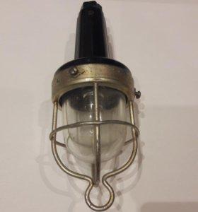 Советский фонарь.