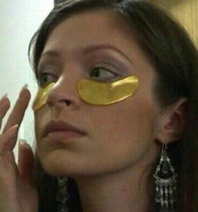 Маска для глаз коллагеновая золотая Pilaten Crysta