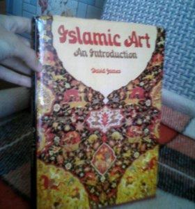 Книга, год издан 1974