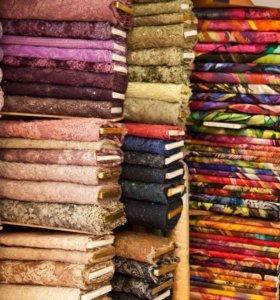 Много Отрезов ткани