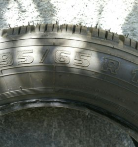 195/65 R15 Новые шины