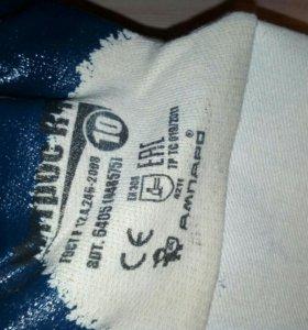 Прорезиненные рукавицы«АМПАРО»