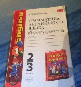 Упражнения для английского языка 2-3 класс