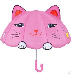 Зонт Kidorable