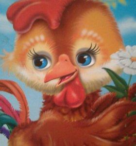 Цыплята, 1 мес