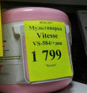 Vitess vs 584