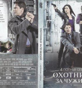 Охотникизачужими (DVD)