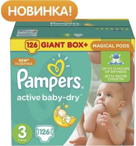 Pampers 3 (126 шт)