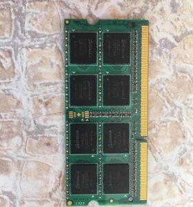 Оперативная память на 2 Гб