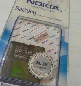 АКБ для Nokia BP-5M