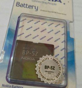АКБ для Nokia BP-5Z