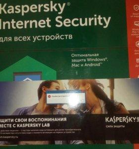Касперский на 2 компьютера