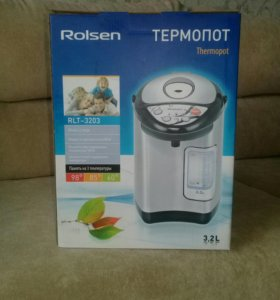 Термопот Rolsen RLT-3203, новый, в коробке