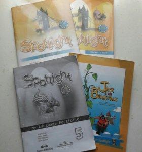 Учебники Spotlight за 5 класс