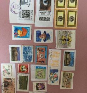 Современные почтовые марки
