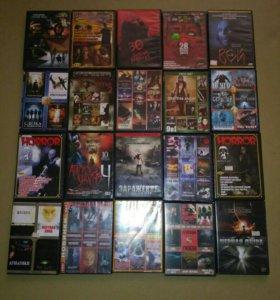 DVD диски с фильмами ужасов .
