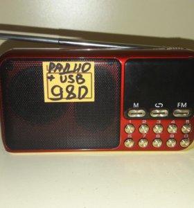 Радио+ USB+ фонарик