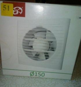 Вентилятор. Новый в упаковке